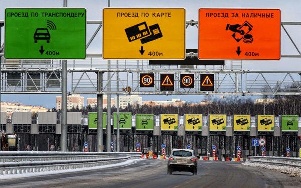 Оплатить транспортер для платных дорог транспортер тсн 160 тех характеристика