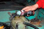 Средство для очистки радиатора автомобиля внутри – Чем можно и чем лучше промыть систему охлаждения двигателя автомобиля